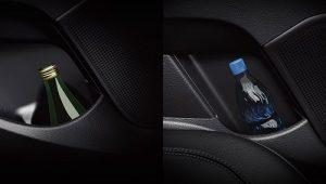 Front & rear door bottle holders